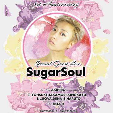"""2018.7.28.SAT『 MARQUEE 6th Anniversary 企画第二弾 × WHAT'S UP? """"SATURDAY"""" 1st Anniversary』SPECIAL GUEST LIVEにJAPANESE CLUB MUSICシーンを代表するR&B Singer 【Sugar Soul】がマーキー降臨!!"""