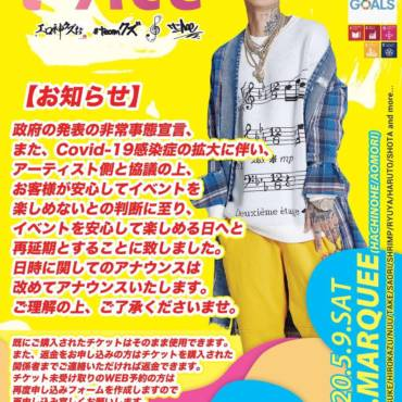 "『SPECIAL GUEST LIVE ""t-Ace""』について"