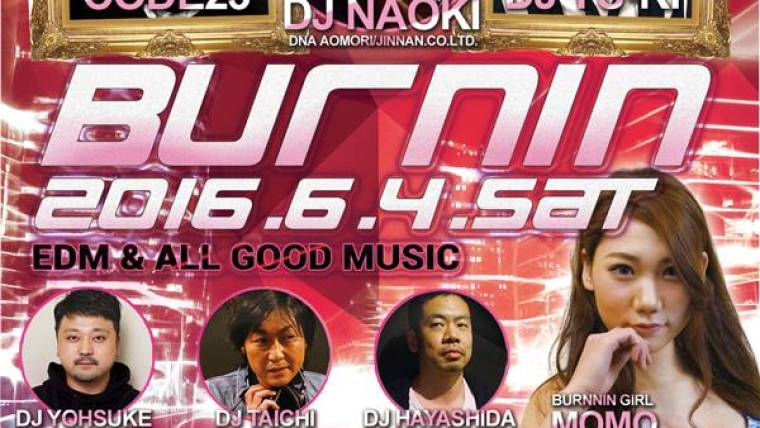 2016.6.4.SAT 『BURNIN』 DJ NAOKI  DISITAL SINGLE RELEASE PARTY