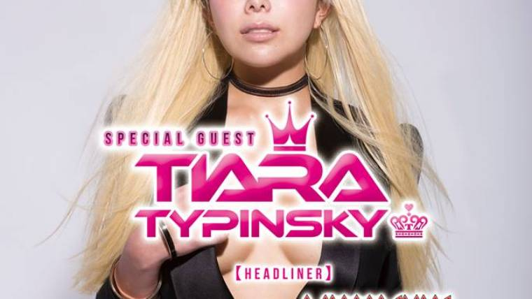 2017.7.1.SAT 『BURNIN』  SPECIAL GUESTにはTIARA TYPINSKY が登場!! EDM/BASS/TOP40 PARTY!!