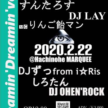 2020.2.22.SAT『Dreamin' Dreamin' vol.2』