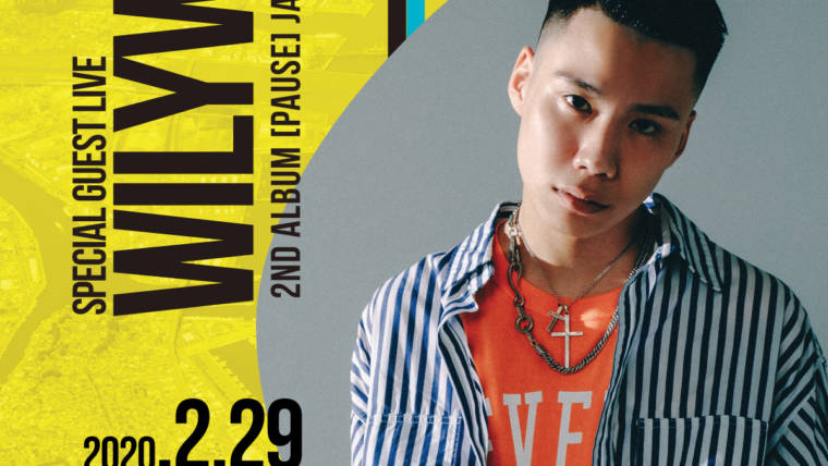 2020.2.29.SAT 【SPECIAL GUEST LIVE】WILYWNKA   2ND ALBUM [PAUSE] JAPAN TOUR IN AOMORI