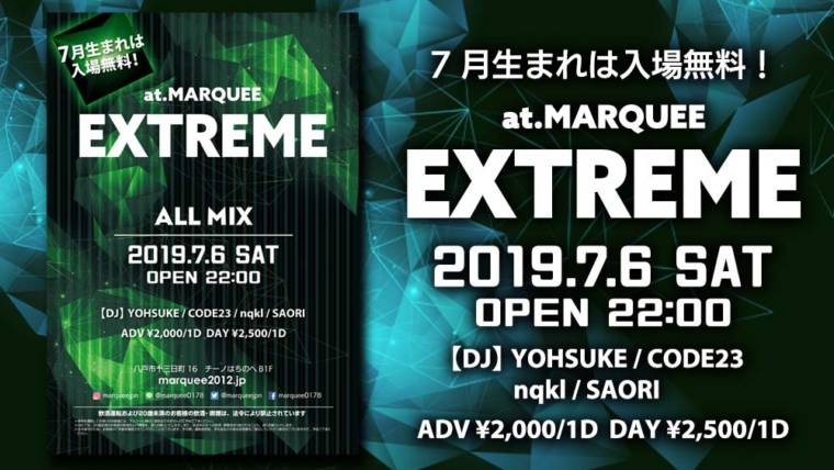 2019.7.6.SAT 『EXTREME』ALL MIX PARTY!! 7月生まれ入場無料!!