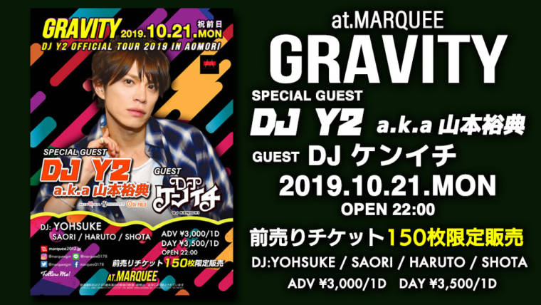 2019.10.21.MON 『GRAVITY』【SPECIAL GUEST】DJ Y2 a.k.a.山本裕典