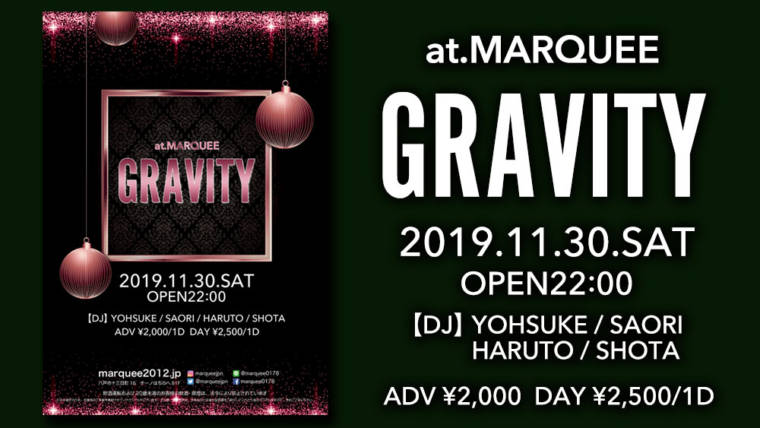 2019.11.30(SAT) 『GRAVITY』ALL MIX PARTY!!